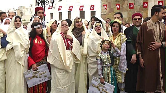 Tunisian People