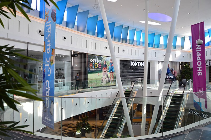 Azur City Mall