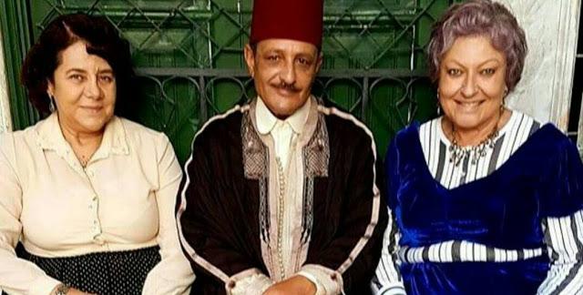 Tunisian actresses
