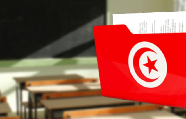 Sex-Education-Tunisia
