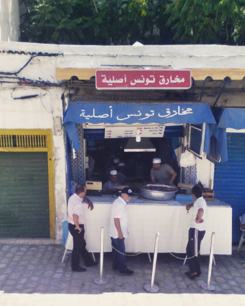 Ramadan in Tunisia