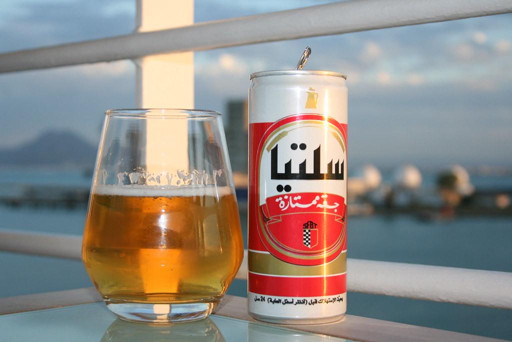 Tunisian Wine & Beer