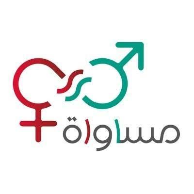 Moussawat