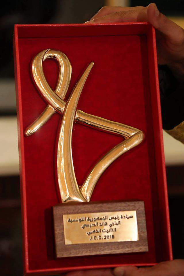 Tanit D'or Trophy of the Carthage Film Festival
