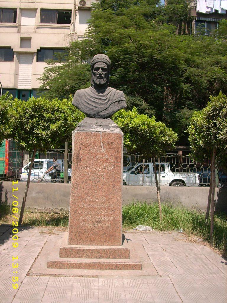 Ibn Khaldoun Statue and Square, Mohandesin, Cairo.