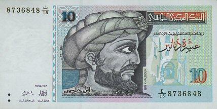 10 TND Bill featuring Ibn Khaldoun