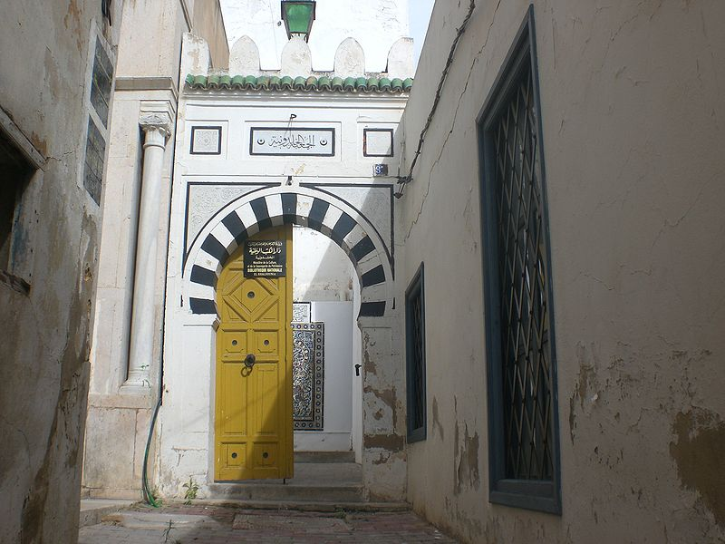 Entrance of the madrasa Al Khaldounia.