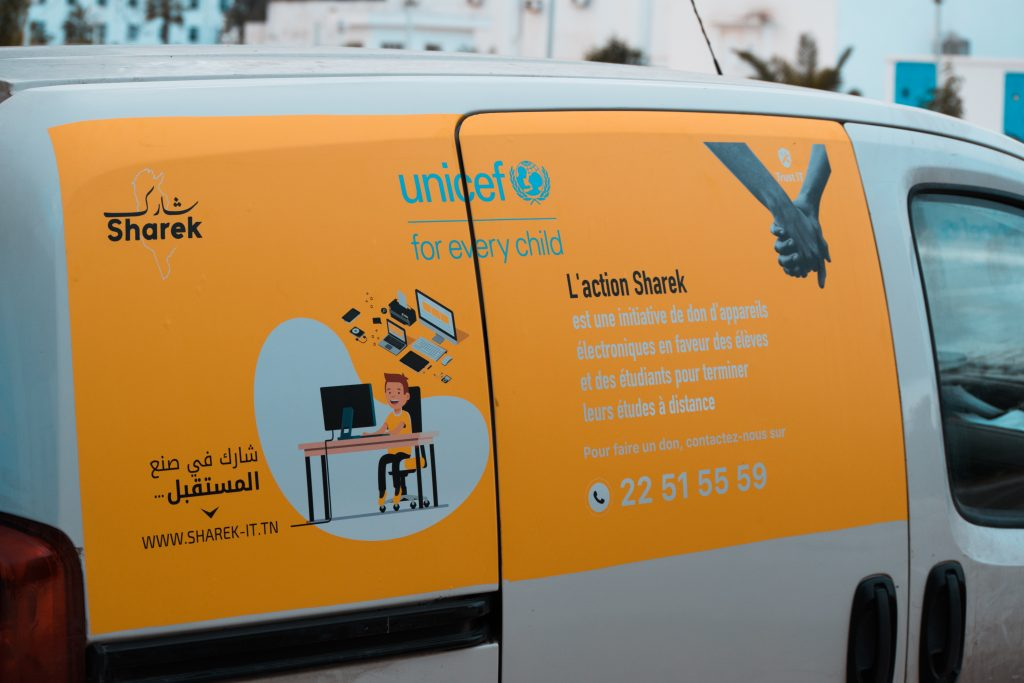 Sharek initiative. Photo provided by Zeineb Ben Mansour