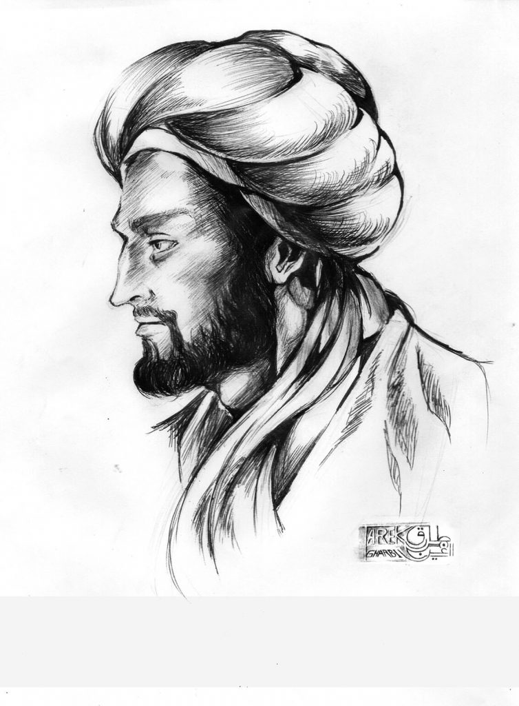 Ibn Khaldoun portrait by Tarek Gharbi
