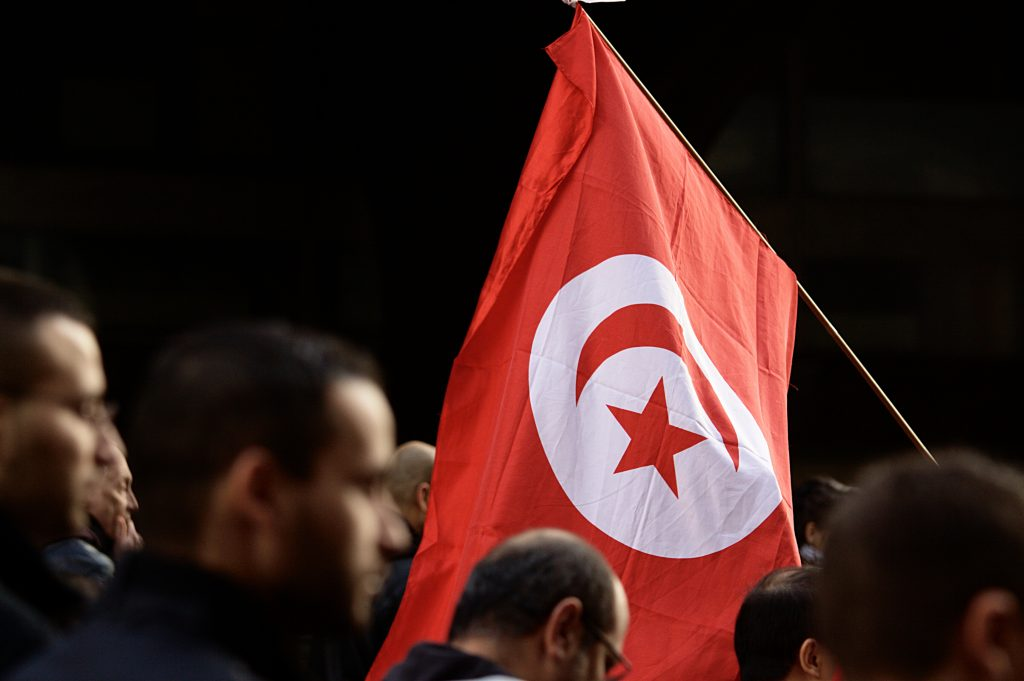 Anniversary of the Tunisian Revolution.