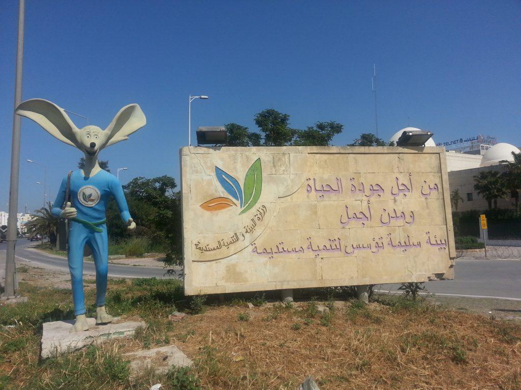 Labib, Tunisia's fallen enviro mascot.