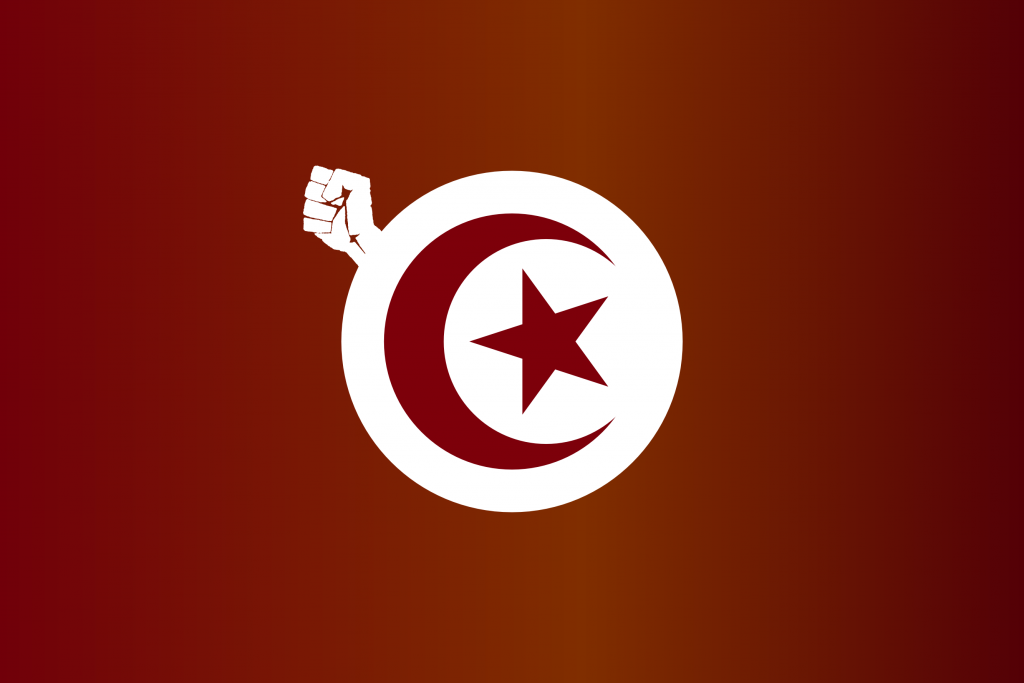 The Anniversary of the Tunisian Revolution.