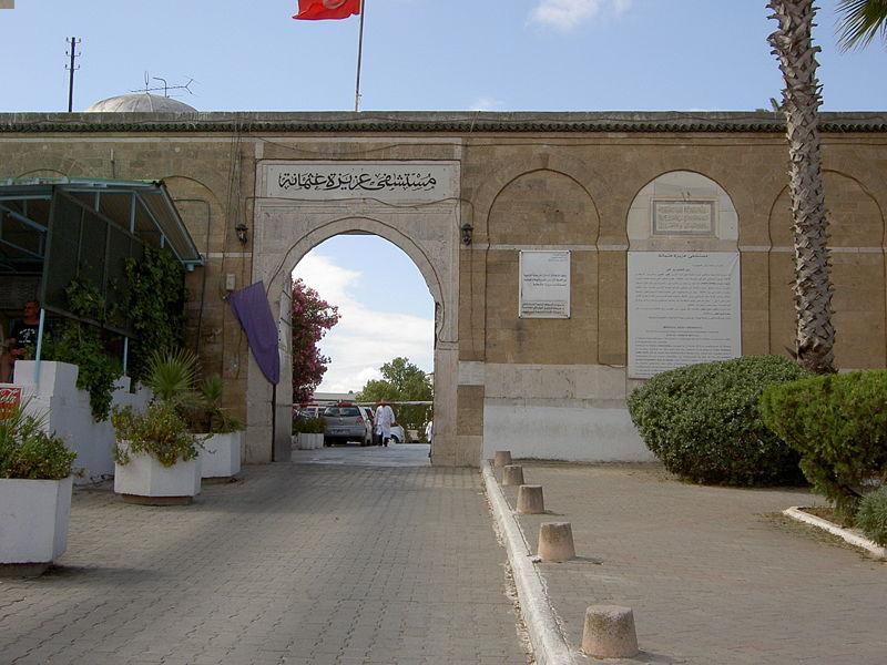 Aziza Othmana Hospital in Tunis.