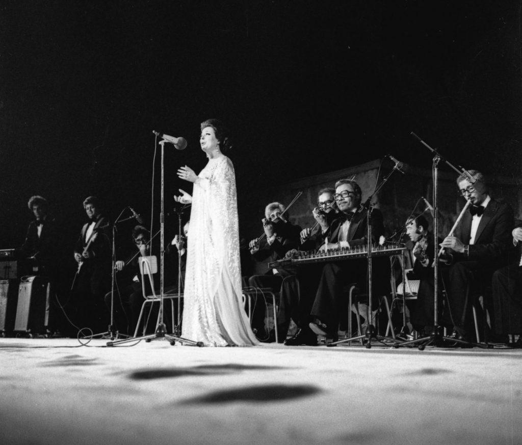Najet Saghira, 1976.