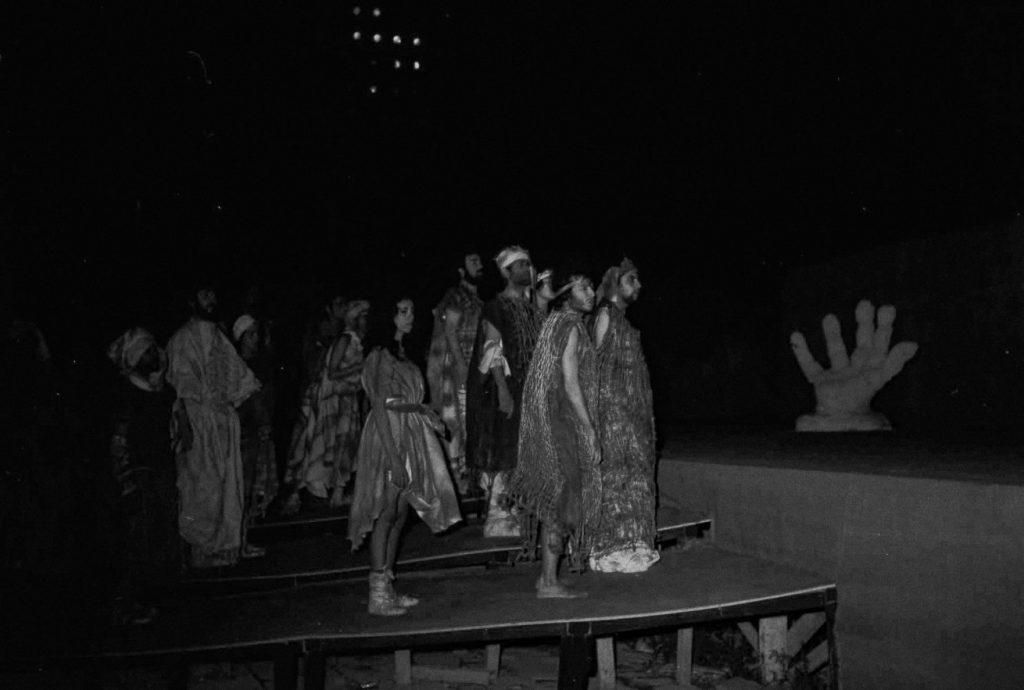 Oedipe Roi Ali Ben Ayed, 1970.