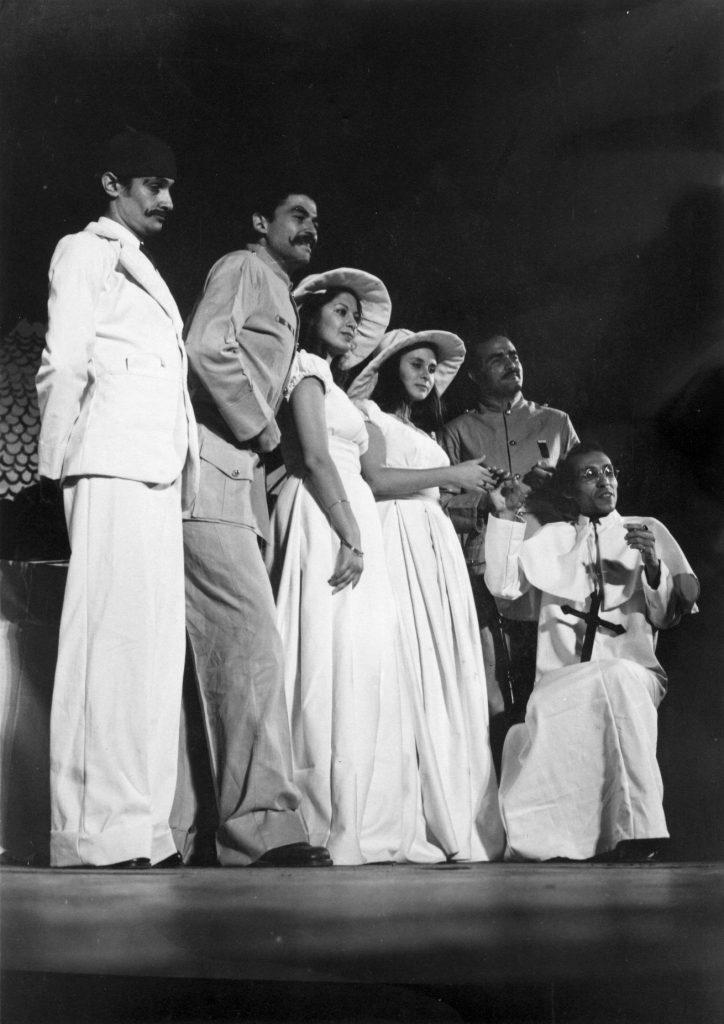 Siret Mohamed Ali, 1973.