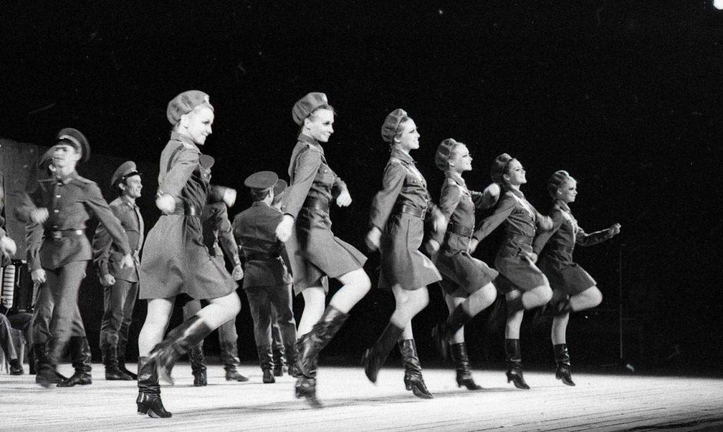 Armee Rouge, 1977.