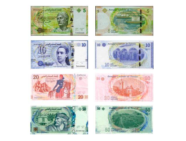Tunisian Dinar Notes.