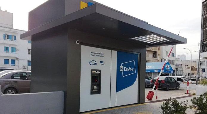 ATM's In Tunisia