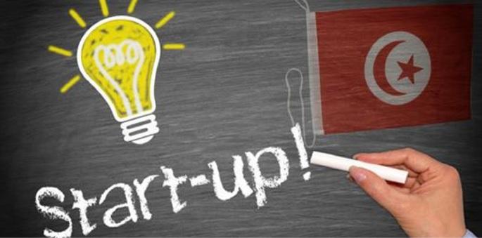 Tunisia Emerging Startup Ecosystem