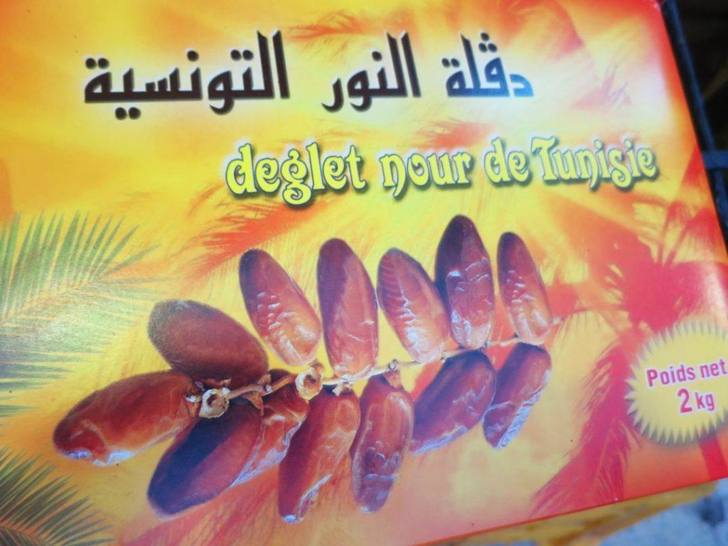 Deglet Nour Box.