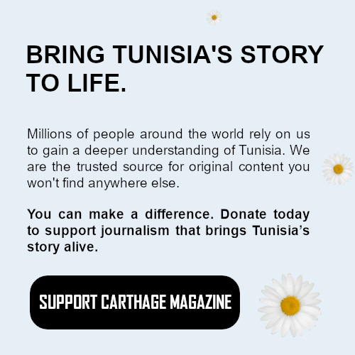 Support Carthage Magazine